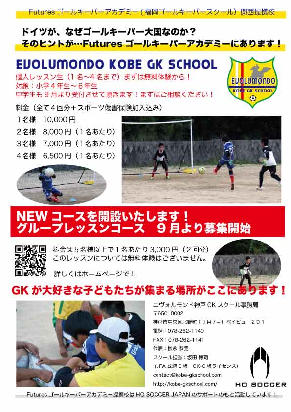 new-flyer