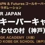 gkcamp2015-banner